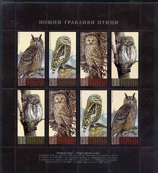 Bulgaria 2009 Owls perf sheetlet containg 2 x strips of 4 values unmounted mint