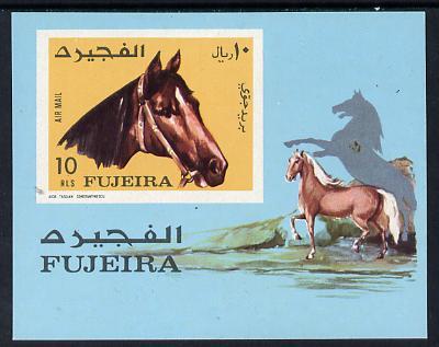 Fujeira 1971 Horses imperf m/sheet (Mi BL 84B) unmounted mint