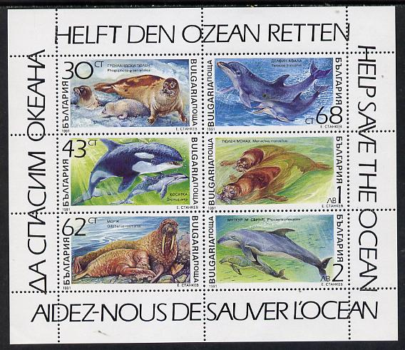 Bulgaria 1991 Marine Mammals sheetlet containing set of 6 unmounted mint, SG 3814-19 (Mi 3959-64