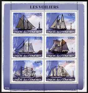 Comoro Islands 2008 Sailing Ships & Lighthouses perf sheetlet containing 6 values unmounted mint Michel 1904-09