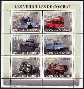 Comoro Islands 2008 Military Vehicles perf sheetlet containing 6 values unmounted mint Michel 1843-48