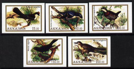 Abkhazia - Birds #1 imperf set of 5 unmounted mint