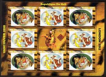 Mali 2010 Year of the Tiger with Olympic Rings, perf sheetlet containg 2 values x 4 plus label, unmounted mint. Note this item is privately produced and is offered purely on its thematic appeal