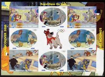 Mali 2010 Oliver & Company with Olympic Rings, imperf sheetlet containg 4 values x 2 plus label, unmounted mint. Note this item is privately produced and is offered purely on its thematic appeal