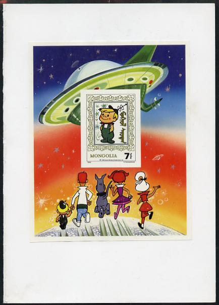 Mongolia 1991 The Jetsons (cartoon characters) imperf m/sheet #1 proof in issued colours mounted in folder titled