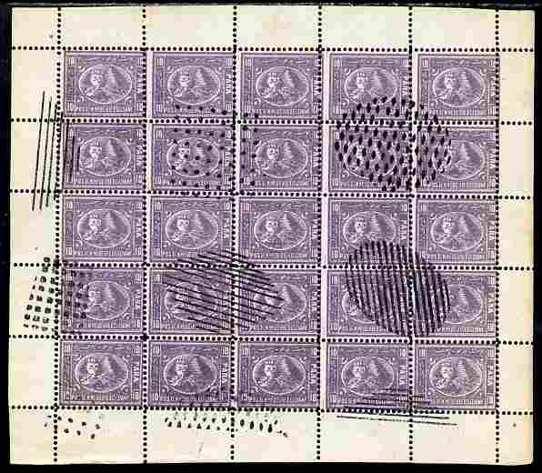 Egypt 1874-75 Sphinx & Pyramid issue Spiro Forgery complete perf sheet of 25 x 10pa grey-lilac