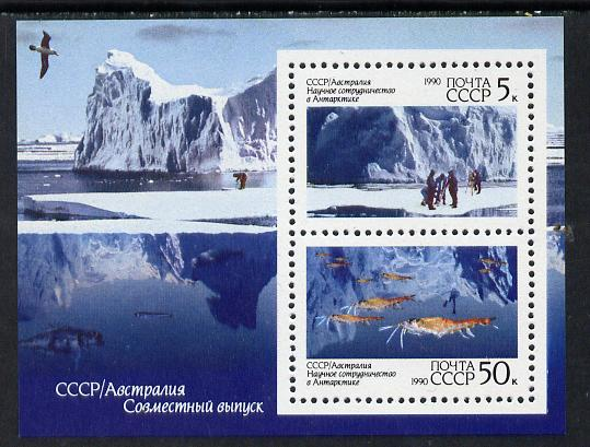 Russia 1990 Soviet-Australian Scientific Co-operation in Antarctica m/sheet unmounted mint, SG MS 6153, Mi BL 213