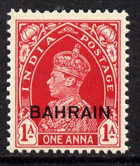 Bahrain 1938-41 KG6 opt on India 1a (SG 23) unmounted mint