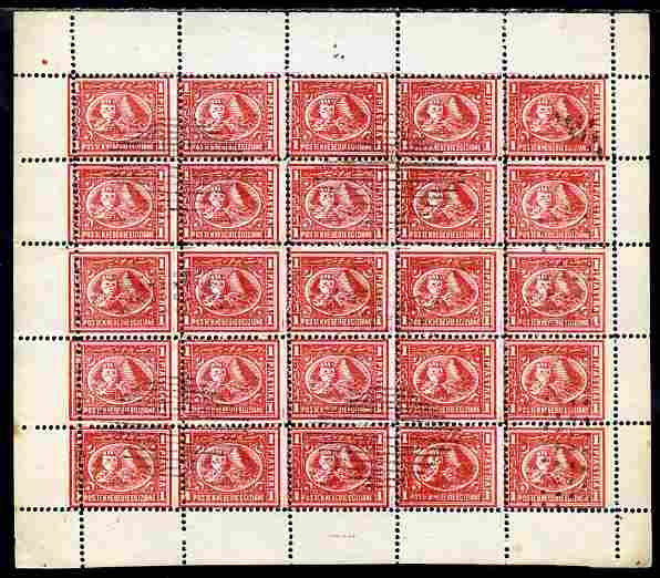 Egypt 1874-75 Sphinx & Pyramid issue Spiro Forgery complete perf sheet of 25 x 1p red