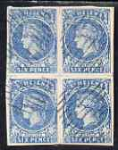 St Helena Forgery 6d blue by David Cohn (West type 2) imperf block of 4