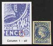 St Helena Forgery 6d blue by David Cohn (West type 2) imperf single from column 1 - identified by dot after E