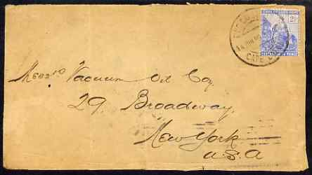 Cape of Good Hope 1899 front only to USA bearing Hope 2.5d