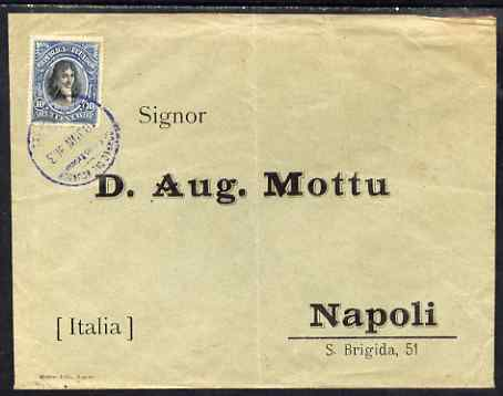 Ecuador 1903 printed cover to Italy bearing 10c Mejia backstamped with Naples receiving mark