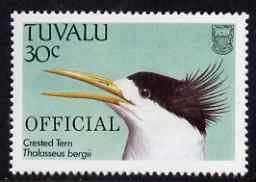 Tuvalu 1989 Crested Tern 30c opt'd OFFICIAL unmounted mint, SG O40