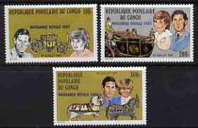Congo 1982 Birth of Prince William opt on Royal Wedding set of 3 unmounted mint, SG 869-71