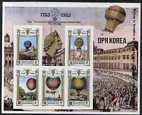 North Korea 1982 Bicentenary of manned Flight (2nd Issue) imperf sheetlet containing 5 values from a limited printing, unmounted mint, SG N2254a