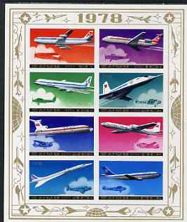 North Korea 1978 Aircraft imperf sheetlet from a limited printing, containing complete set of 8 values, unmounted mint, see after SG N1776