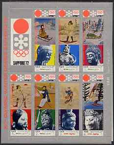 Yemen - Republic 1971 Sapporo Olympic Games (5th issue) Japanese Paintings & Sculpture perf set of 7 unmounted mint Mi 1353-59