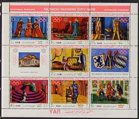 Yemen - Republic 1971 Munich Olympic Games - Operas perf sheetlet containing 7 values plus 2 labels unmounted mint Mi 1311-17