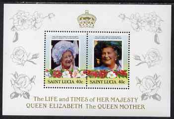 St Lucia 1985 Life & Times of HM Queen Mother (Leaders of the World) the unissued deluxe sheetlet containing 2 x 40c, unmounted mint, similar to SG 832a