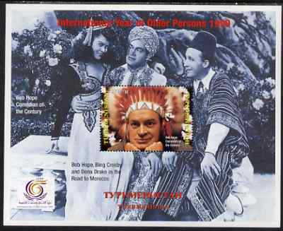 Turkmenistan 1999 International Year of Older Persons - Bob Hope perf s/sheet unmounted mint