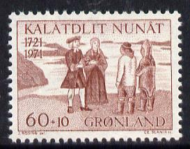Greenland 1971 Hans Egede (Missionary) 60ore + 10ore unmounted mint, SG 76*