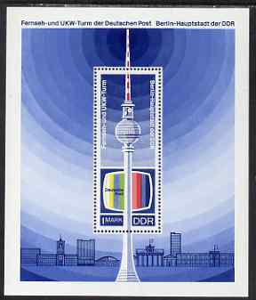 Germany - East 1969 TV Tower perf m/sheet unmounted mint, SG MS E1232