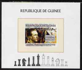 Guinea - Conakry 2008 Chess & Marcel Duchamp individual imperf deluxe sheet unmounted mint. Note this item is privately produced and is offered purely on its thematic appeal