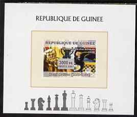 Guinea - Conakry 2008 Chess & Henri Matisse individual imperf deluxe sheet unmounted mint. Note this item is privately produced and is offered purely on its thematic appeal