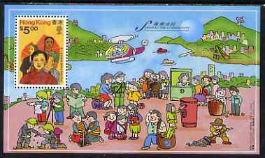 Hong Kong 1996 Serving the Community perf m/sheet unmounted mint, SG MS 847