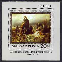 Hungary 1976 450th Anniversary of Battle of Mohacs perf m/sheet unmounted mint, SG MS 3051