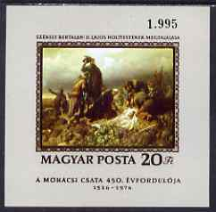 Hungary 1976 450th Anniversary of Battle of Mohacs imperf m/sheet unmounted mint, as SG MS 3051