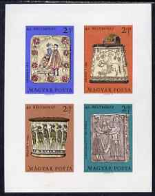 Hungary 1969 Stamp Day - Folk Art Wood Carvings imperf m/sheet unmounted mint as SG MS2475