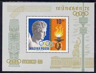 Hungary 1969 Olympic Gold Medal Winners perf m/sheet containing (Greek Athlete & Torch) unmounted mint, SG MS 2430