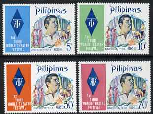 Philippines 1973 First Third-World Theatre Festival perf set of 4 unmounted mint, SG 1302-5