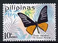 Philippines 1969 Birdwing Butterfly 10s unmounted mint, SG 1120