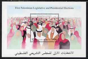 Palestine Authority 1996 First Legislative & Presidential Elections perf m/sheet unmounted mint, SG  MS PA77