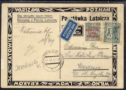 Poland 1934 Katowice Philatelic Exhibition opt on 20g grey on postcard with special exhibition postmark
