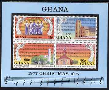 Ghana 1977 Christmas imperf m/sheet unmounted mint, SG MS 827