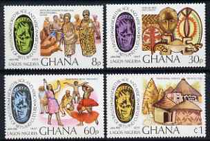 Ghana 1977 Festival of Arts perf set of 4 unmounted mint, SG 801-4