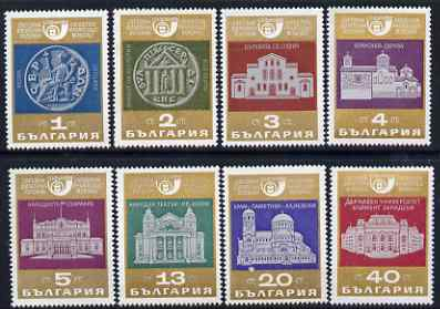 Bulgaria 1969 Sophia '69 Stamp Exhibition perf set of 8 unmounted mint SG 1899-1906