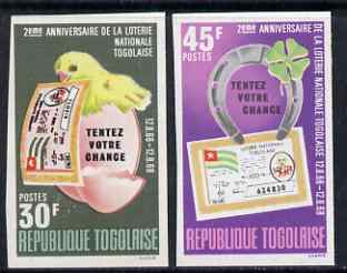 Togo 1968 National Lottery imperf set of 2 from limited printing, unmounted mint as SG 610-11
