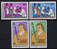 Togo 1978 World Eradication of Smallpox imperf set of 4 from limited printing, unmounted mint as SG MS 1253-56