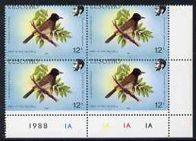 Lesotho 1988 Birds 12s Red-Eyed Bulbul with superb 2mm misplacement of horiz perfs SG 795var unmounted mint plate block of 4 from bottom of sheet showing perfs passing through Country name and lower two stamps with white strip at bottom