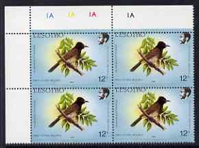 Lesotho 1988 Birds 12s Red-Eyed Bulbul with superb 2mm misplacement of horiz perfs SG 795var unmounted mint plate block of 4 from top of sheet showing perfs passing through Country name and part of the design in upper margin