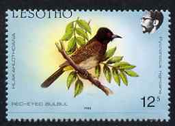Lesotho 1988 Birds 12s Red-Eyed Bulbul with superb 2mm misplacement of horiz perfs showing perfs passing through Country name, unmounted mint, SG 795var