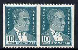 Turkey 1931 Ataturk 1st def 10 para green horiz pair with vert perfs omitted unmounted mint, SG 1122var
