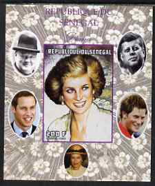 Senegal 1998 Princess Diana 200f imperf m/sheet #09 unmounted mint. Note this item is privately produced and is offered purely on its thematic appeal, it has no postal validity