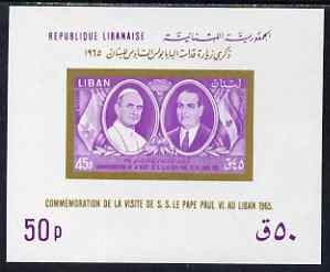 Lebanon 1965 Visit of Pope to Lebanon 50pi imperf m/sheet unmounted mint, SG MS 883a