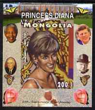 Mongolia 2007 Tenth Death Anniversary of Princess Diana 200f imperf m/sheet #07 unmounted mint (Churchill, Kennedy, Mandela, Roosevelt & Butterflies in background)